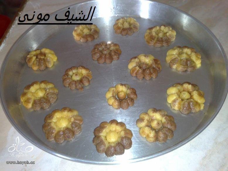 البتيفور للعيد من مطبخ الشيف مونى بالصور hayahcc_1406466607_841.jpg
