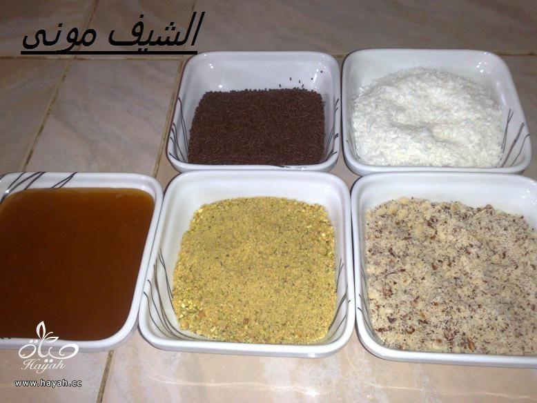 البتيفور للعيد من مطبخ الشيف مونى بالصور hayahcc_1406466608_425.jpg
