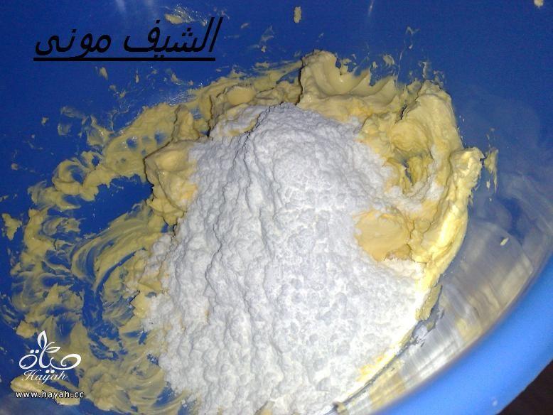 البتيفور للعيد من مطبخ الشيف مونى بالصور hayahcc_1406466611_712.jpg