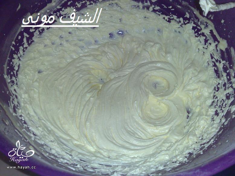 الغريبة الناعمة من مطبخ الشيف مونى بالصور hayahcc_1406467122_884.jpg