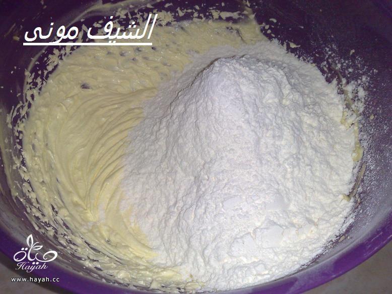 الغريبة الناعمة من مطبخ الشيف مونى بالصور hayahcc_1406467123_260.jpg