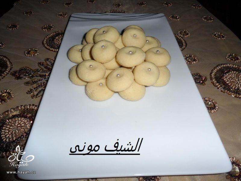 الغريبة الناعمة من مطبخ الشيف مونى بالصور hayahcc_1406467124_455.jpg