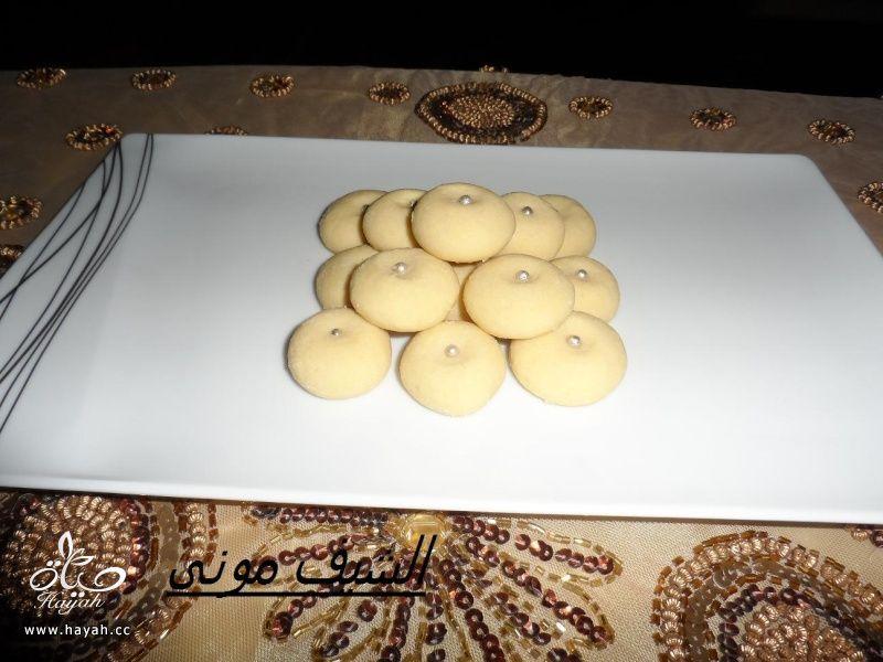 الغريبة الناعمة من مطبخ الشيف مونى بالصور hayahcc_1406467125_147.jpg