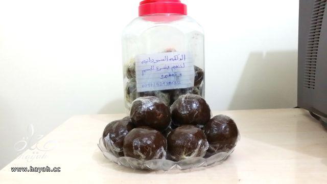 لدينا الدلكة السودانية الأصلية للبيع - مفعول قوي لتفتيح و تنعيم و تعطير البشره! hayahcc_1406707063_596.jpg