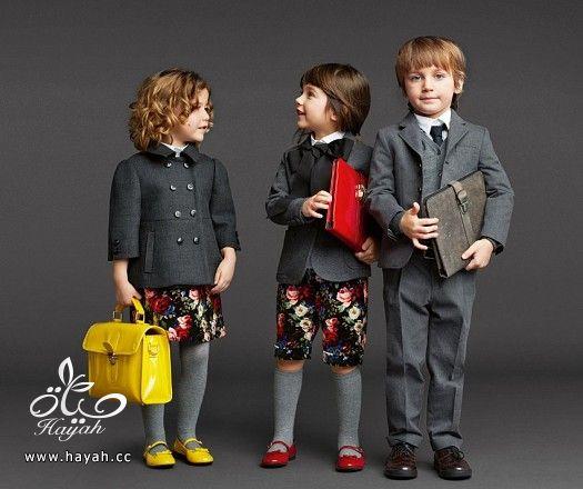ملابس أطفال شتاء hayahcc_1407768109_268.jpg