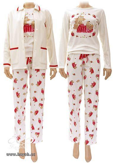 ملابس بيجامات نوم hayahcc_1410080532_256.jpg