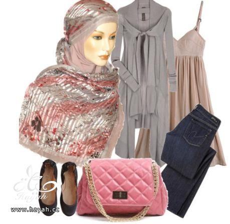 ملابس محجبات شيك ، اجمل اطقم محجبات تجنن hayahcc_1410180831_891.jpg