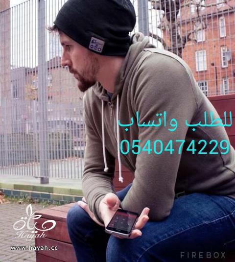 طاقية البلوتوث (لأول مره في السعوديه) hayahcc_1410388938_929.png