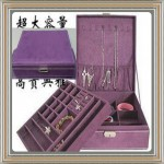 صندوق المجوهرات وأكثر المنظمات في متجر نونا حياكم hayahcc_1410998740_595.jpg