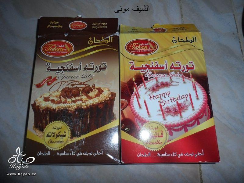 الجاتوه الهرمى والشطرنج من مطبخ الشيف مونى بالصور hayahcc_1411382334_634.jpg