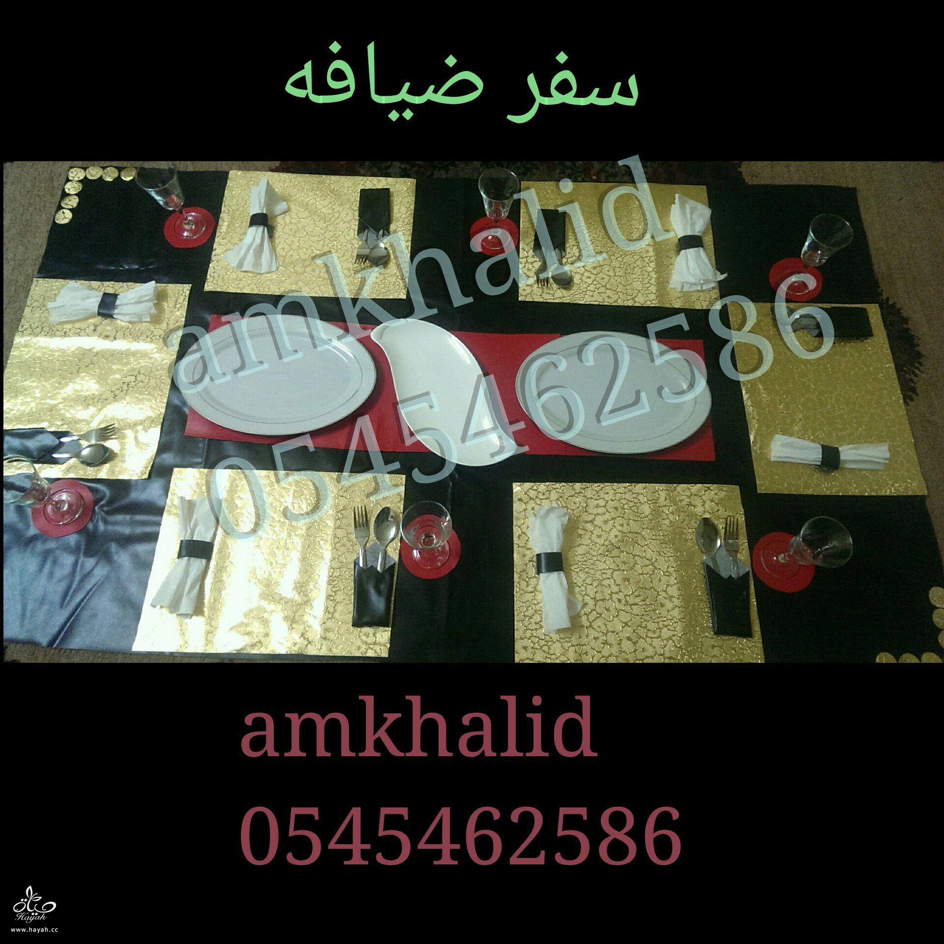 سفر للضيافه زبده الشيا باسعار جميله hayahcc_1411806940_183.jpg