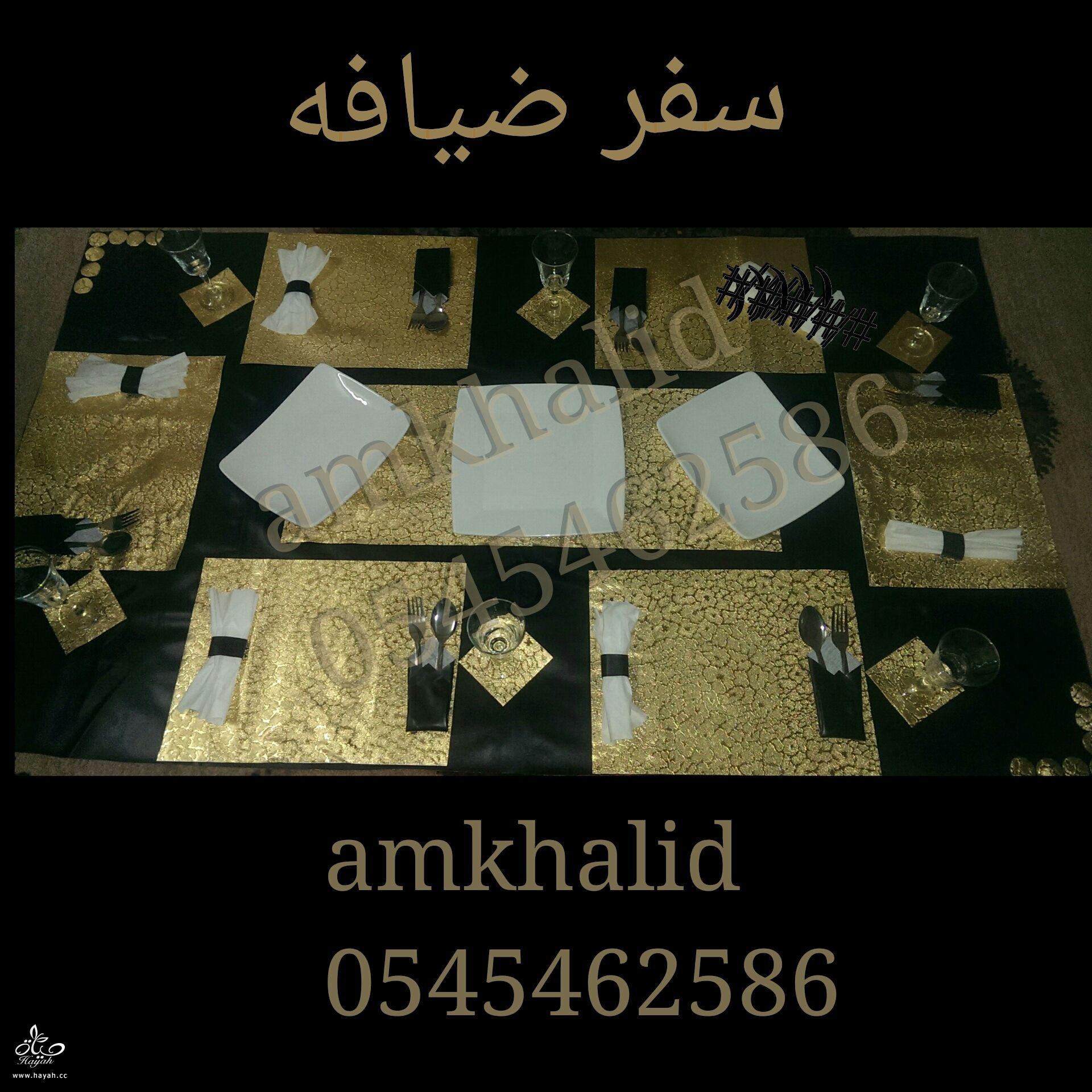 سفر للضيافه زبده الشيا باسعار جميله hayahcc_1411806945_913.jpg