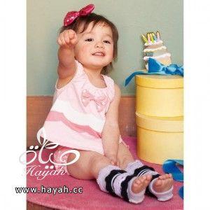 صور اطفال روعه hayahcc_1412413705_611.jpg