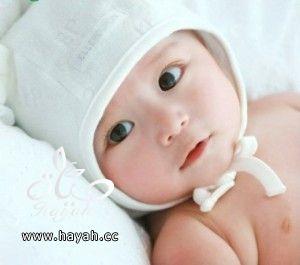 صور اطفال روعه hayahcc_1412413710_642.jpg
