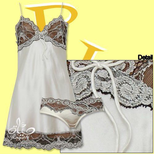 ملابس نوم روعة hayahcc_1413179784_104.jpg