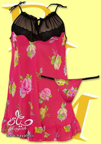 ملابس نوم تدوخ الزوج hayahcc_1413179969_881.jpg