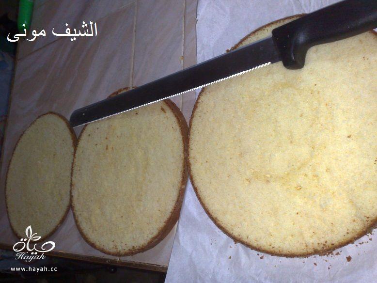 تورتة فيونكات الشوكولاته من مطبخ الشيف مونى بالصور hayahcc_1413200730_815.jpg