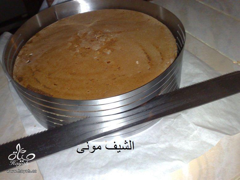 تورتة فيونكات الشوكولاته من مطبخ الشيف مونى بالصور hayahcc_1413200740_767.jpg
