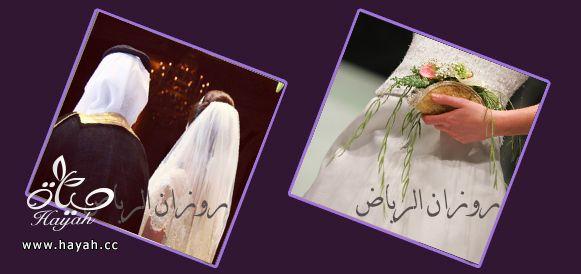 عروس الرياض عروض خيالية الى كل عروس مقبلة على الزواج hayahcc_1415004343_154.jpg