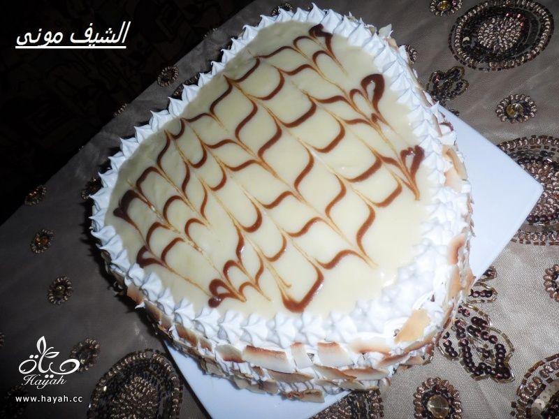 تورتة بصوص الشوكولاته البيضاء والفراولة للمبتدئات من مطبخ الشيف مونى بالصور hayahcc_1415353889_718.jpg