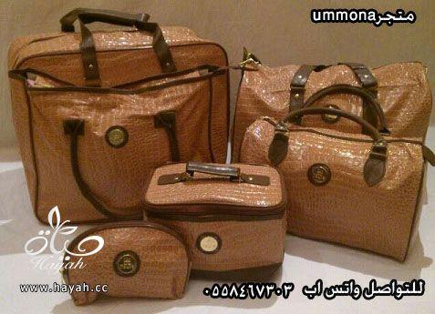 اطقم  الشنط الست قطع والاربع قطع متجر ummona hayahcc_1415451514_683.jpg