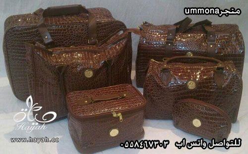 اطقم  الشنط الست قطع والاربع قطع متجر ummona hayahcc_1415451519_279.jpg