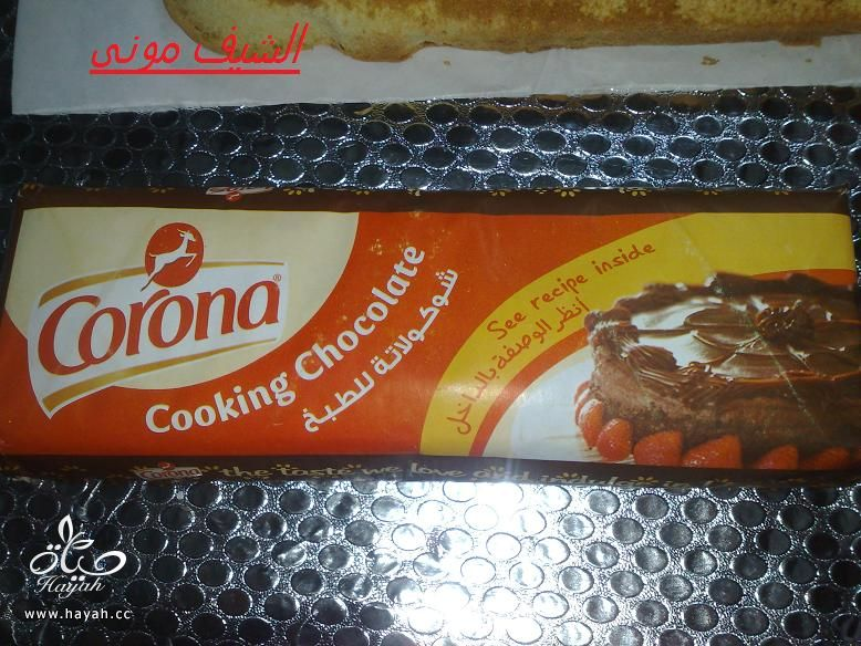 جاتوه فانيليا وشوكولاته وجاتوه فراولة من مطبخ الشيف مونى بالصور hayahcc_1416493129_570.jpg