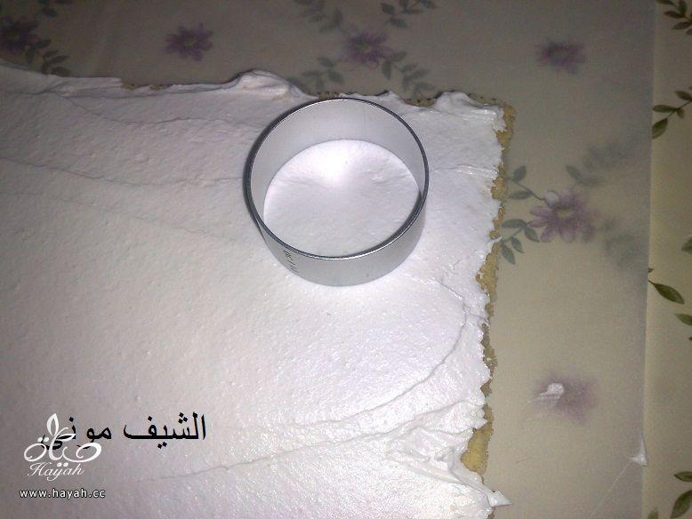 الجاتوه السواريه من مطبخ الشيف مونى بالصور hayahcc_1418291167_142.jpg