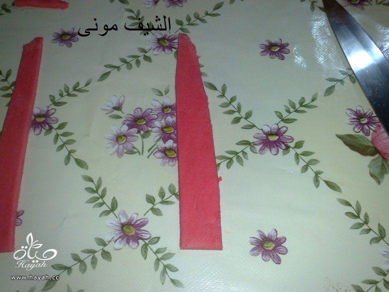 الجاتوه السواريه من مطبخ الشيف مونى بالصور hayahcc_1418291167_423.jpg