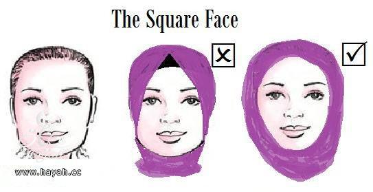 كيف تختارين لفة الحجاب الأنسب لشكل وجهك؟ .. بالصور :) hayahcc_1419176611_398.jpg