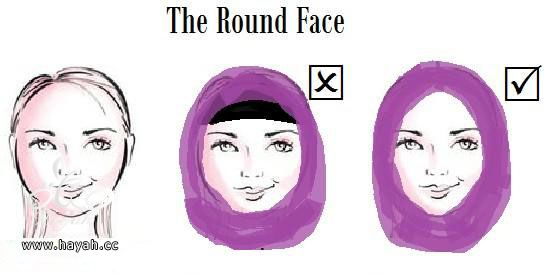 كيف تختارين لفة الحجاب الأنسب لشكل وجهك؟ .. بالصور :) hayahcc_1419176612_897.jpg