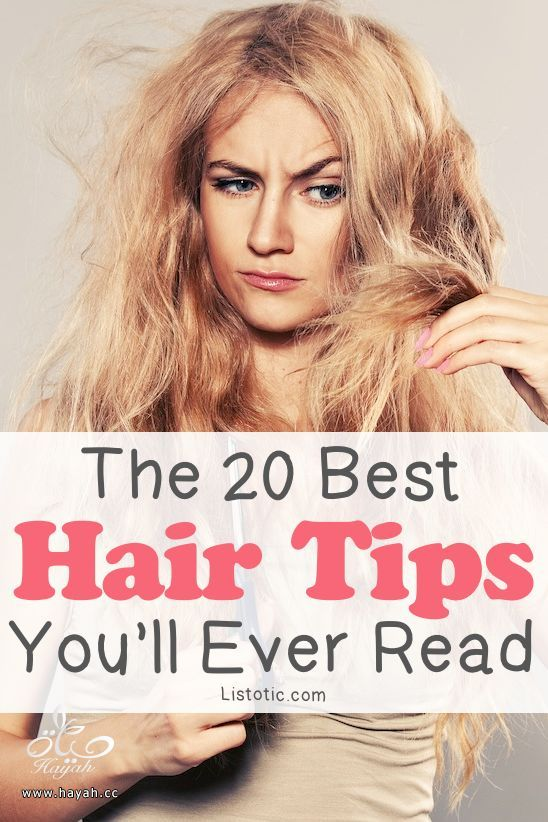 افضل 20 نصيحة متنوعة للحصول على شعر صحي بمظهر رائع hayahcc_1419185163_925.jpg