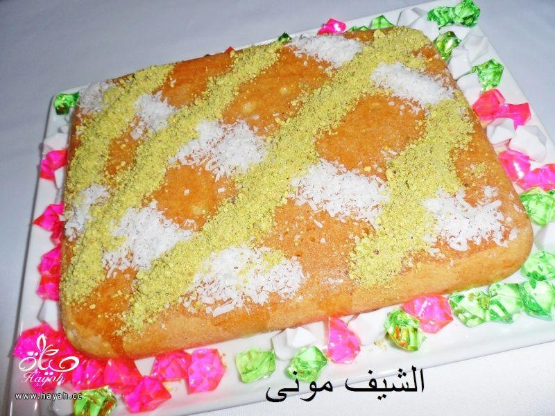 كيكة الروانى من مطبخ الشيف مونى بالصور hayahcc_1419516764_281.jpg