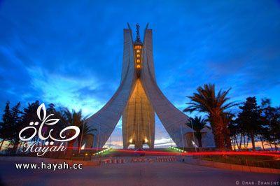 رحلة بالصور الى الجزائر hayahcc_1419940616_138.jpg