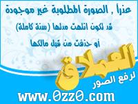 رحلة بالصور الى الجزائر hayahcc_1419940616_144.jpg
