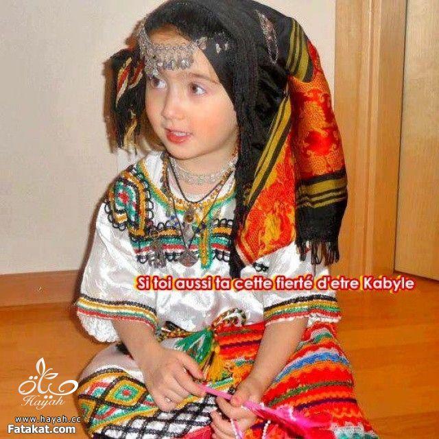 ملابس تقليدية جزائرية hayahcc_1419942174_991.jpg