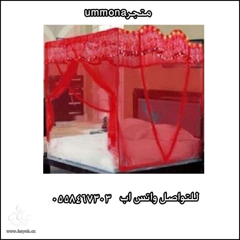 اضاءات ومنوعات متجر ummona موضوع متجدد hayahcc_1420589526_521.jpg