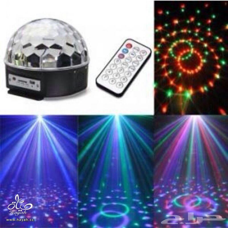 كرة الليزر للحفلات hayahcc_1420669675_923.jpg