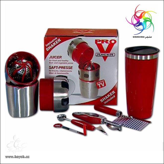 ميزي منزلك مع متجر ummona للتواصل واتس اب 0558467303 hayahcc_1420762186_400.jpg