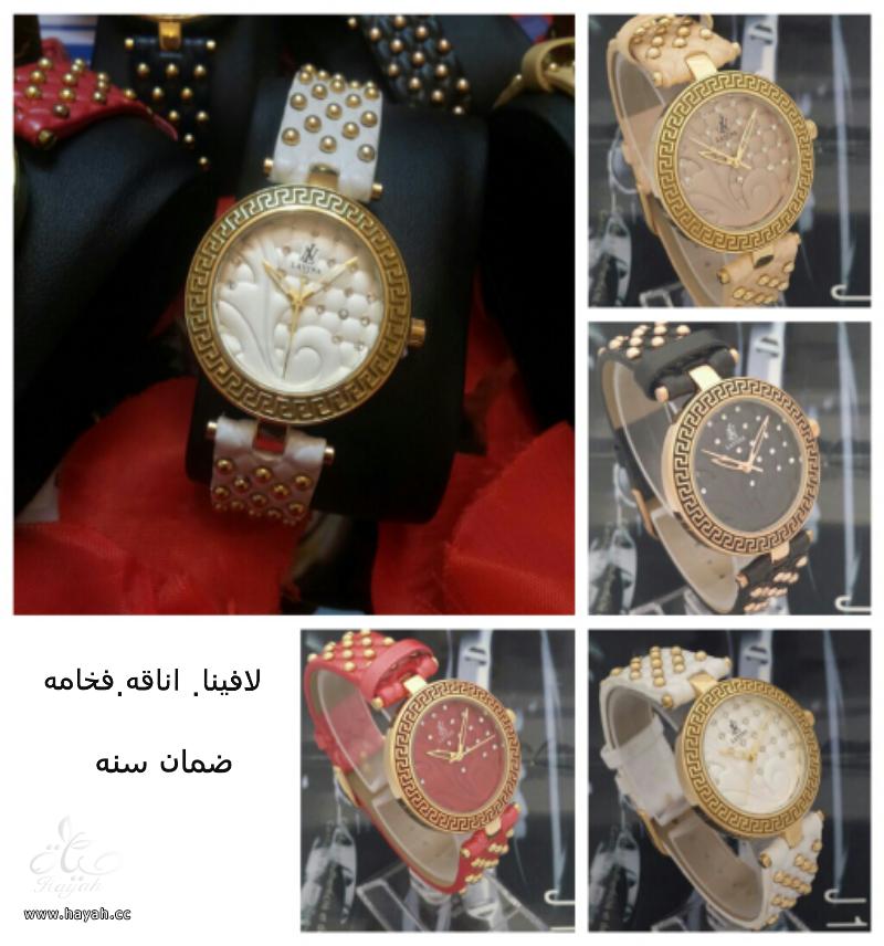 ساعات يد تقليد ماركه لافينا صيحة من صيحات موضة العصر hayahcc_1420889584_406.png