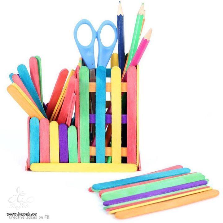 حافظة أقلام بسيطة hayahcc_1420913176_762.jpg