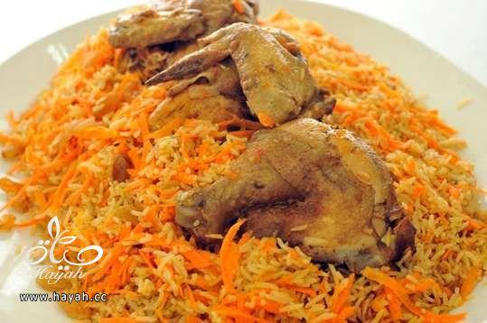 أرز بخاري hayahcc_1420996999_337.jpg