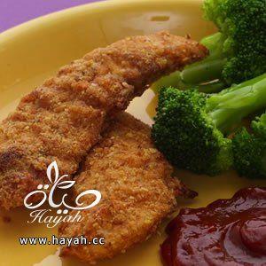 أصابع الدجاج المقرمشة hayahcc_1421085684_807.jpg