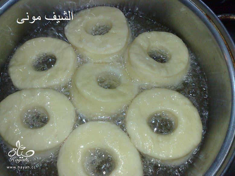 الدوناتس الجميل والسهل من مطبخ الشيف مونى بالصور hayahcc_1421240698_800.jpg