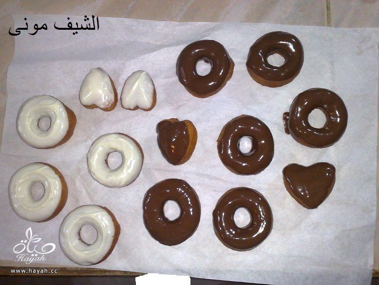الدوناتس الجميل والسهل من مطبخ الشيف مونى بالصور hayahcc_1421240700_801.jpg