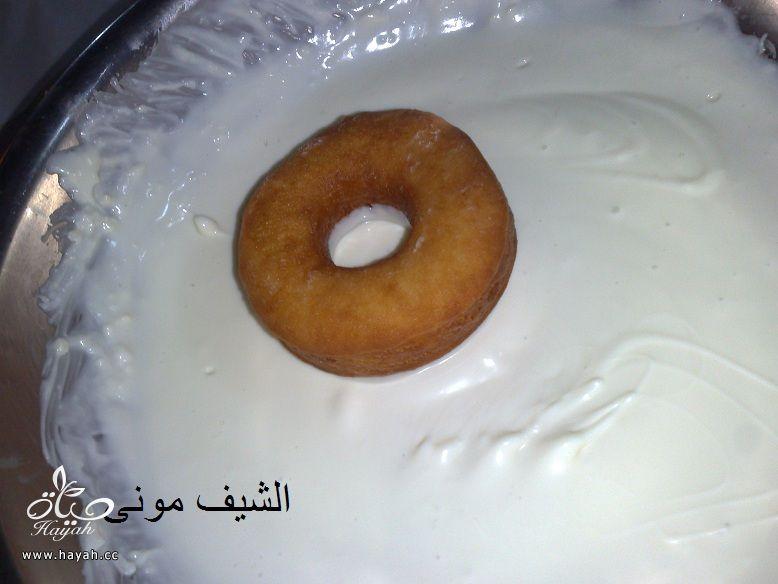 الدوناتس الجميل والسهل من مطبخ الشيف مونى بالصور hayahcc_1421240700_839.jpg