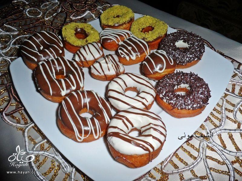الدوناتس الجميل والسهل من مطبخ الشيف مونى بالصور hayahcc_1421240701_974.jpg