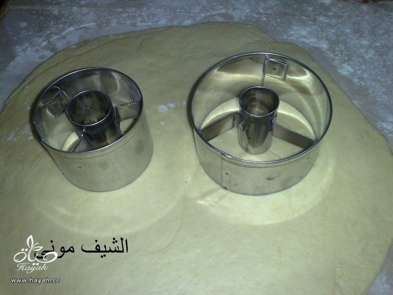 الدوناتس الجميل والسهل من مطبخ الشيف مونى بالصور hayahcc_1421240705_770.jpg
