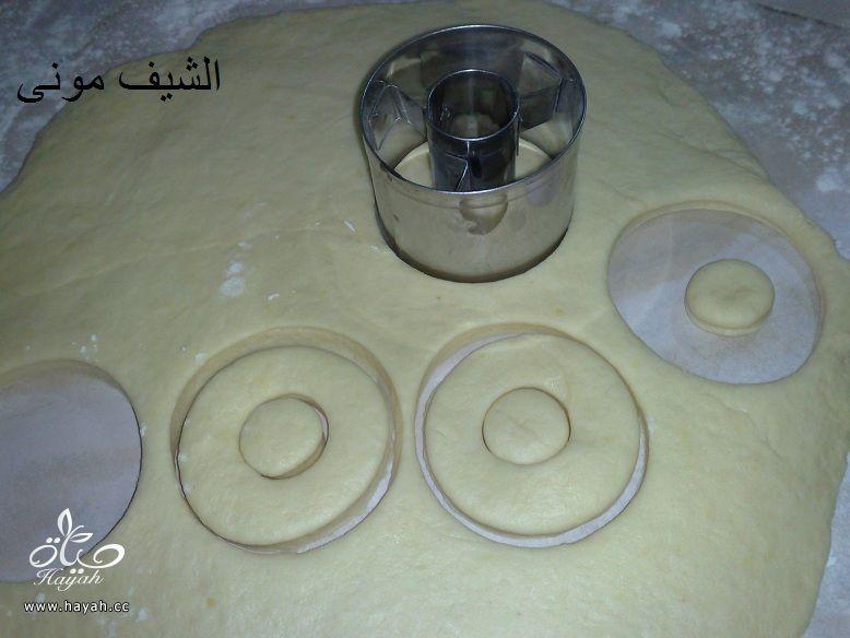 الدوناتس الجميل والسهل من مطبخ الشيف مونى بالصور hayahcc_1421240706_320.jpg