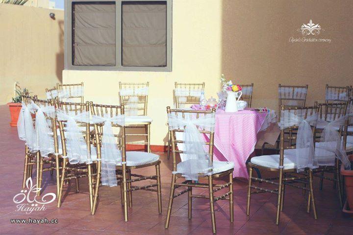 تزيين حفلات منزلية hayahcc_1421503394_700.jpg